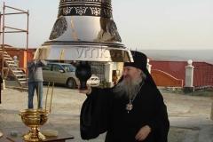 Освящение благовеста 400 кг в Московской области