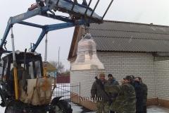 dostavka-kolokolov-9994
